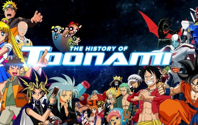 The history of Toonami according to Toy Galaxy