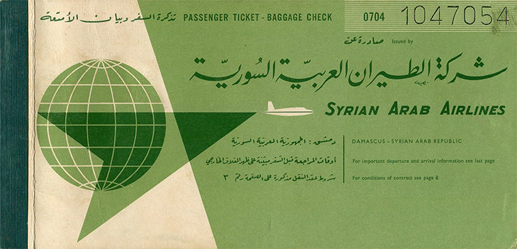 A Syrian Arab Airlines ticket with English and Arabic writing on it.